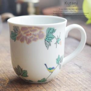和食器 九谷焼 マグカップ 色絵カラー小鳥 日本製 うつわ  カフェ ricebowl