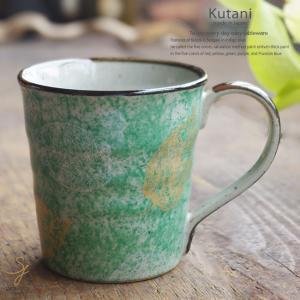 和食器 九谷焼 マグカップ グリーンリーフ葉紋 日本製 うつわ  カフェ おうち ricebowl