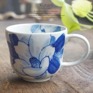 和食器 九谷焼 マグカップ 藍染付ブルー フラワーサザンカ 山茶花 日本製 うつわ ricebowl