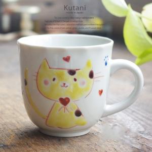 和食器 九谷焼 マグカップ 黄色い幸せイエロー ネコ ピンクハート 日本製 うつわ  ねこ猫 キャット カフェ おうち ricebowl