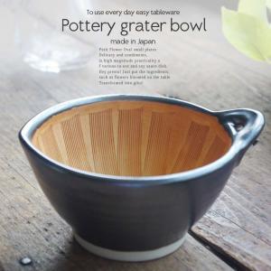便利な小鉢 本格すり鉢です お子様からご年配の方まで安心して使用できます。 思わず手に取ってみたくな...