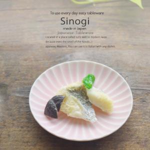 和食器 しのぎ さくら色 ピンクマット 桜 ぴんく 便利なサイズ 小皿 取り皿 丸皿 14.5cm うつわ 日本製 おうち 十草 ストライプ|ricebowl