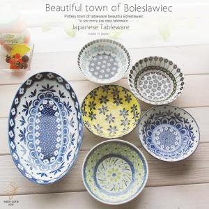 洋食器 6個セット 美しいボレスワヴィエツの街 イタリアンサラダ  ポタリー風 ボウル  オーバル 楕円 小鉢  北欧風  福袋 美濃焼 日本製|ricebowl
