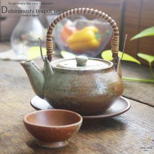 和食器 酢橘の香りで愉しむ 灰釉 土瓶蒸し 土瓶むし セット 陶器 食器 まつたけ 松茸 おうち 美濃焼 ricebowl