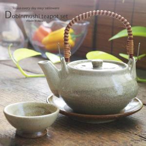 和食器 蓋を開けて秋の香りを 粉引 土瓶蒸し 土瓶むし セット 陶器 食器 まつたけ 松茸 おうち 美濃焼 ricebowl