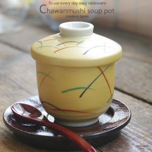 和食器 フタをあけてふわぁーっと 豪華ゴールド金彩 小 茶碗蒸し 置き蒸し台 スプーン付きセット スープポット デザートカップ 陶器 食器 ricebowl