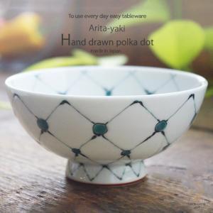 和食器 有田焼き 網点紋 水玉ドット 大 青ブルー ご飯茶碗 お茶碗 器 うつわ 陶器 食器 おうち ごはん|ricebowl
