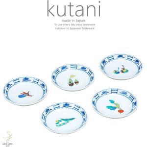 九谷焼 5個セット 4号プレート 皿 食器セット 野菜文 和食器 日本製 ギフト おうち ごはん うつわ 陶器|ricebowl