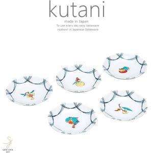九谷焼 5個セット 4号プレート 皿 食器セット 果実文 和食器 日本製 ギフト おうち ごはん うつわ 陶器|ricebowl