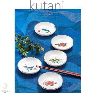九谷焼 5個セット 3号箸置 はし置き レスト 小プレート 皿 食器セット 魚文 和食器 日本製 ギフト おうち ごはん うつわ 陶器|ricebowl