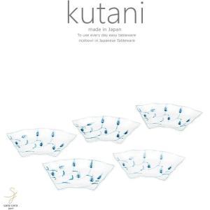 九谷焼 5個セット 4.5号プレート 皿 食器セット 麦 和食器 日本製 ギフト おうち ごはん うつわ 陶器|ricebowl