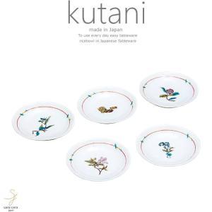 九谷焼 5個セット 4号プレート 皿 食器セット 草花絵変わり 和食器 日本製 ギフト おうち ごはん うつわ 陶器|ricebowl
