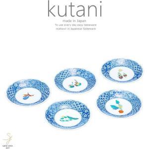 九谷焼 5個セット 4.5号プレート 皿 食器セット 野菜文 和食器 日本製 ギフト おうち ごはん うつわ 陶器|ricebowl