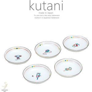 九谷焼 5個セット 3.8号プレート 皿 食器セット おもいで 和食器 日本製 ギフト おうち ごはん うつわ 陶器|ricebowl