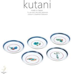 九谷焼 5個セット 4.5号プレート 皿 食器セット 野菜絵変り 和食器 日本製 ギフト おうち ごはん うつわ 陶器|ricebowl