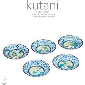 九谷焼 5個セット 4号プレート 皿 食器セット 吉田屋草花 和食器 日本製 ギフト おうち ごはん うつわ 陶器|ricebowl
