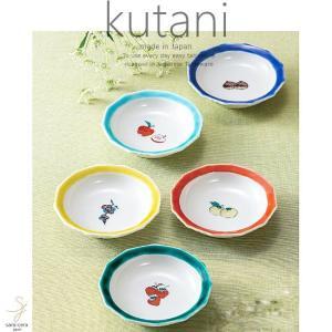 九谷焼 5個セット 3号プレート 皿 食器セット 五彩果物 和食器 日本製 ギフト おうち ごはん うつわ 陶器|ricebowl