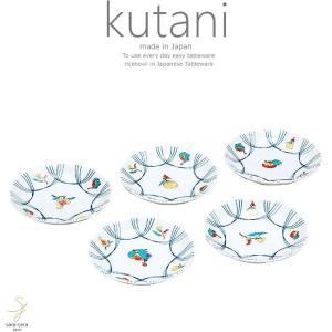 九谷焼 5個セット 5.2号プレート 皿 食器セット 果実文 和食器 日本製 ギフト おうち ごはん うつわ 陶器|ricebowl
