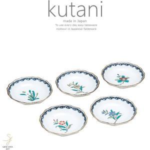 九谷焼 5個セット 4号プレート 皿 食器セット 五草花 和食器 日本製 ギフト おうち ごはん うつわ 陶器|ricebowl