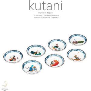 九谷焼 5個セット 3号プレート 皿 食器セット 七福神 和食器 日本製 ギフト おうち ごはん うつわ 陶器|ricebowl