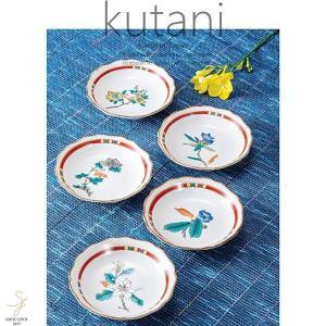 九谷焼 5個セット 4号プレート 皿 食器セット 花ごよみ 和食器 日本製 ギフト おうち ごはん うつわ 陶器|ricebowl