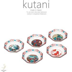 九谷焼 5個セット 3.2号プレート 皿 食器セット 時代絵 和食器 日本製 ギフト おうち ごはん うつわ 陶器|ricebowl