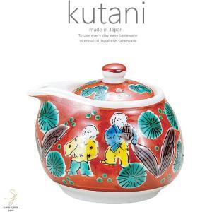 九谷焼 醤油差 木米 和食器 日本製 ギフト おうち ごはん うつわ 陶器 ricebowl