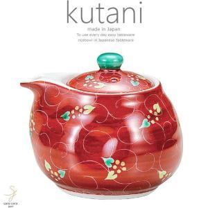 九谷焼 醤油差 朱巻唐草 和食器 日本製 ギフト おうち ごはん うつわ 陶器 ricebowl