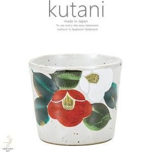 九谷焼 そばちょこ フリーカップ 蕎麦 チョコ 紅白玉椿 和食器 日本製 ギフト おうち ごはん うつわ 陶器|ricebowl