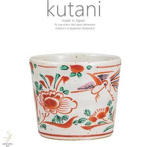 九谷焼 そばちょこ フリーカップ 蕎麦 チョコ 赤絵 和食器 日本製 ギフト おうち ごはん うつわ 陶器|ricebowl