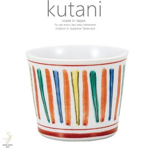 九谷焼 そばちょこ フリーカップ 蕎麦 チョコ 十草 和食器 日本製 ギフト おうち ごはん うつわ 陶器|ricebowl