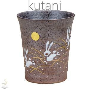 九谷焼 フリーカップ コップ タンブラー お茶 ビール 跳ねうさぎ 和食器 日本製 ギフト おうち ごはん うつわ 陶器|ricebowl