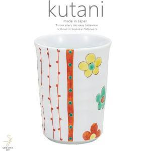 九谷焼 フリーカップ コップ タンブラー お茶 ビール 花十草 和食器 日本製 ギフト おうち ごはん うつわ 陶器|ricebowl