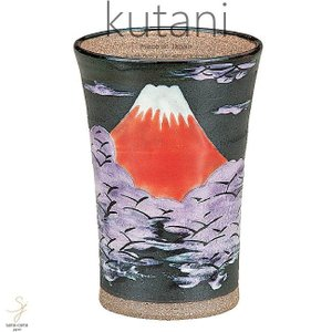 九谷焼 フリーカップ コップ タンブラー お茶 ビール ピルスナー 秋の富士 和食器 日本製 ギフト おうち ごはん うつわ 陶器|ricebowl