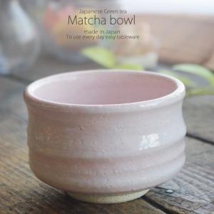和食器 松助窯 粉引ピンク 抹茶 碗 お抹茶 抹茶 まっちゃ お茶 碗 茶碗 茶器 茶道具 器 うつわ 陶器 食器 おうち ごはん 美濃焼 おしゃれ|ricebowl