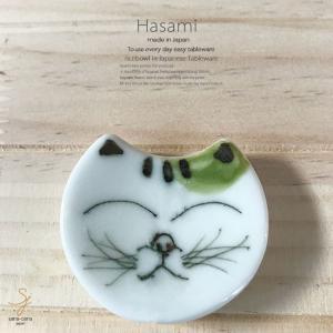 和食器 有田焼 半月猫 緑 箸置 箸置き 卓上小物 レスト お箸置き 陶器 食器 うつわ おうち ごはん おしゃれ 日本製|ricebowl