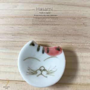 和食器 有田焼 半月猫 ピンク 箸置 箸置き 卓上小物 レスト お箸置き 陶器 食器 うつわ おうち ごはん おしゃれ 日本製|ricebowl