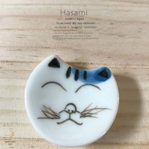 和食器 有田焼 半月猫 青 箸置 箸置き 卓上小物 レスト お箸置き 陶器 食器 うつわ おうち ごはん おしゃれ 日本製|ricebowl