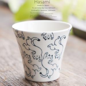 和食器 波佐見焼 湯呑 反仙茶 パズルキャット うつわ 陶器 日本製 カフェ|ricebowl