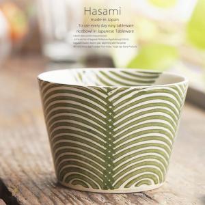 和食器 波佐見焼 蕎麦猪口 花波紋 緑 グリーン そばちょこ うつわ 陶器 日本製 カフェ|ricebowl