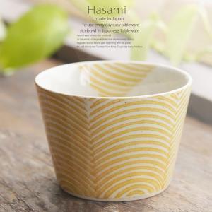 和食器 波佐見焼 蕎麦猪口 花波紋 黄 イエロー そばちょこ うつわ 陶器 日本製 カフェ|ricebowl