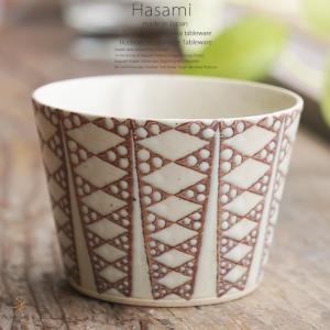 和食器 波佐見焼 蕎麦猪口 ダイヤ 茶 ブラウン そばちょこ うつわ 陶器 日本製 カフェ|ricebowl