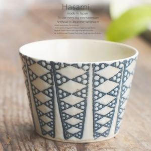 和食器 波佐見焼 蕎麦猪口 ダイヤ 青 ブルー そばちょこ うつわ 陶器 日本製 カフェ|ricebowl