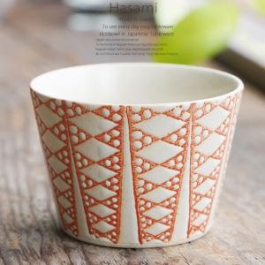 和食器 波佐見焼 蕎麦猪口 ダイヤ 赤 レッド そばちょこ うつわ 陶器 日本製 カフェ|ricebowl