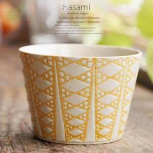和食器 波佐見焼 蕎麦猪口 ダイヤ 黄 イエロー そばちょこ うつわ 陶器 日本製 カフェ|ricebowl