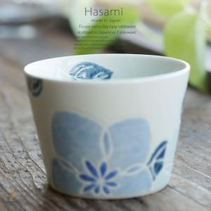和食器 波佐見焼 蕎麦猪口 トロピカルフラワー 青 ブルー そばちょこ うつわ 陶器 日本製 カフェ|ricebowl