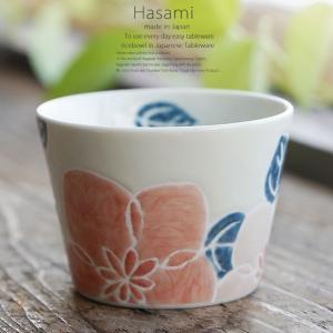 和食器 波佐見焼 蕎麦猪口 トロピカルフラワー 赤 レッド そばちょこ うつわ 陶器 日本製 カフェ|ricebowl