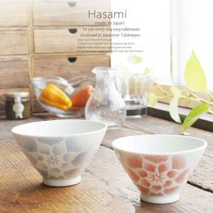 和食器 波佐見焼 ペア 2個セット ご飯茶碗 茶碗 飯碗 濃牡丹 赤 レッド 青 ブルー うつわ 陶器 日本製 カフェ 夫婦 食器セット ricebowl