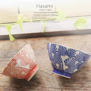 和食器 波佐見焼 ペア 2個セット ご飯茶碗 茶碗 飯碗 扇紋 赤 レッド 青 ブルー うつわ 陶器 日本製 カフェ 夫婦 食器セット ricebowl