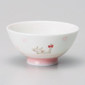 和食器 リボン猫 ピンク ねこ 猫 ネコ キャット 子供 キッズ 女性用 ご飯茶碗 飯碗 茶碗 おう...